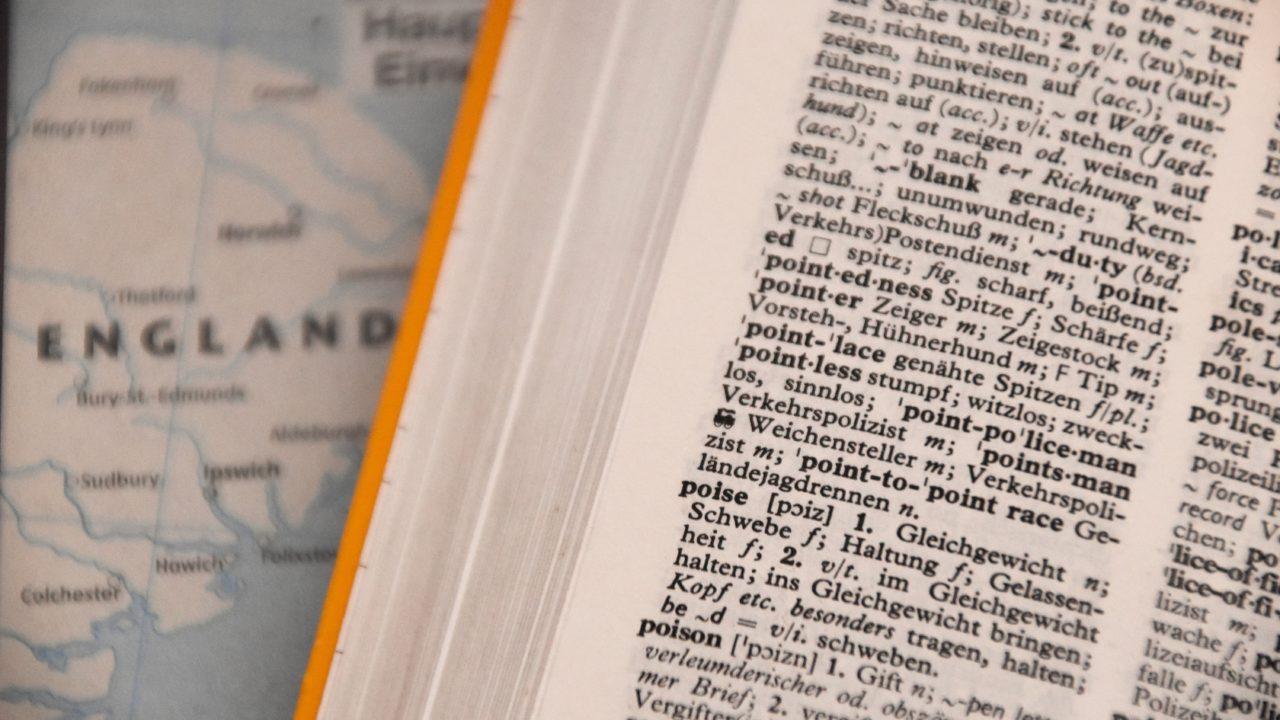 英語 辞書 アプリ おすすめ